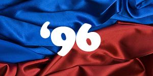rocznik96
